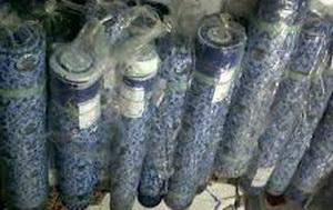 Batik Korpri, http://kainbatikgrosir.wordpress.com/, 081 233 989 980 (Smpt)
